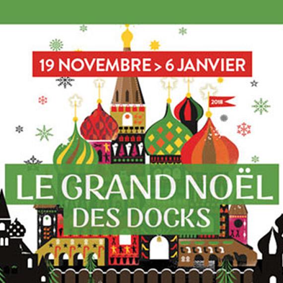 LouBess aux Les Docks Village !